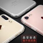 (025-967)เคสมือถือไอโฟน Case iPhone 7 Plus/8 Plus เคสนิ่มซิลิโคนใส