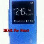 (พร้อมส่ง)เคสมือถือซัมซุงโน๊ต Case Note3 เคสนิ่มสไตล์ฝาพับโชว์หน้าจอ IMAK
