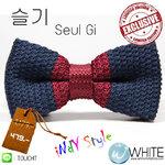 슬기 ( Seul Gi ) - หูกระต่าย ผ้าถัก แนวตั้ง สีแดงหม่น น้ำเงินเข้ม Indy Style สุด Chic Exclusive (BT338) by WhiteMKT