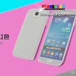 (พร้อมส่ง)เคสมือถือซัมซุงกาแล็คซี่เอส 4 Samsung Galaxy เคสโลหะบัมเปอร์รุ่นหัวเข็มขัด