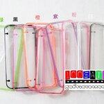 (152-1074)เคสมือถือไอโฟน case iphone 6 Plus เคสใสบางๆขอบสีสวยๆ