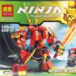 Lego Ninja Thunder Sword