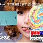 (021-001)เคสมือถือ Galaxy Grand แกรนด์ เคสหนัง PU ไดอารี่