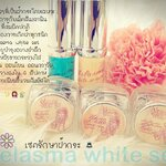 Melasma White Set ( เซ็ตรักษาฝ้า, กระ )