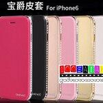 (152-1107)เคสมือถือไอโฟน case iphone 6 ฟลิบกรอบเพชร