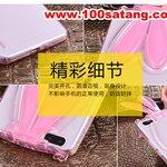 (388-058)เคสมือถือ Case Huawei Honor 6 Plus เคสนิ่มใสกระต่าย 3D หูใช้ตั้งโทรศัพท์ได้