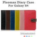 Pleomax : Diary Premium Wallet Flip Cover Case For Samsung Galaxy S4, S IV, i9500