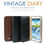 Pleomax : Vintage Diary Case Cover For Samsung Galaxy S4, S IV, i9500