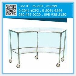 โต๊ะวางเครื่องมือแพทย์ โค้ง ( กทม ค่าส่งตามระยะทาง / ตจว เก็บค่าส่งปลายทาง)