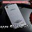 (402-006)เคสมือถือ Case OPPO R7/R7 Lite เคสนิ่มใสพื้นหลัง Glitter เพชรสวยๆ thumbnail 11
