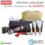 เครื่องมือช่าง เตรียมตกแต่ง 25 ชิ้น ยี่ห้อ KENNEDY ประเทศอังกฤษ 25 Piece Decorator's Preparation Kit thumbnail 1