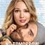 No Tomorrow Season 1 (บรรยายไทย 3 แผ่นจบ + แถมปกฟรี) thumbnail 1