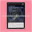 REDU-JP043 : Number 33 - Chronomaly Machu Mech (Ultimate Rare) thumbnail 1