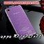 (402-006)เคสมือถือ Case OPPO R7/R7 Lite เคสนิ่มใสพื้นหลัง Glitter เพชรสวยๆ thumbnail 10