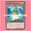 SECE-JP029 : Spiritual Beast Rampengu / Spiritual Beast Rampenta (Common) thumbnail 1