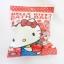 Hello Kitty Bath Ball thumbnail 1