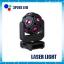 LED Bulb E27 9W Dim (มอก.) thumbnail 31