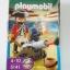 Playmobil ชุด 5141 thumbnail 1