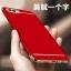 (025-946)เคสมือถือ Case Huawei Honor View 10 เคสพลาสติกสีสดใสขอบแววสไตล์แฟชั่น thumbnail 1