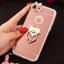 (025-979)เคสมือถือไอโฟน Case iPhone7/iPhone8 เคสนิ่มซิลิโคนใสลายหรูติดคริสตัล พร้อมแหวนเพชรวางโทรศัพท์ และสายคล้องคอถอดแยกสายได้ thumbnail 10