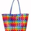 ตะกร้าสานพลาสติก กระเป๋าสานพลาสติก ALL 08  กว้าง 16 cm. ยาว 52 cm สูง 36 cm.