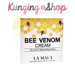 La Mala ( Bee Venom ) ครีมพิษผึ้ง 1 กระปุก ฟรี EMS
