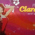 คลาร่าพลัส ClaraPlus 2 กล่อง**พร้อมส่ง**