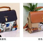กระเป๋าแบรนเนม AXIXI รหัส A012 สีฟ้า,สีน้ำตาล