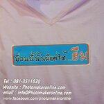 014 สกรีนเสื้อยืดสี XL
