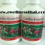 คาดิโอ เอสเซ็นเชียลส์ Cardio Essentials is Unicity's premium aging heart product