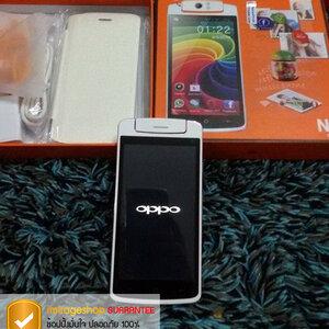 OPPO N1 mini (ออปโป้ เอ็น วัน มินิ) ราคา 3,950 บ.