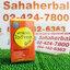 ไวต้าเซล โกลด์ Vitacel Gold โปร 1 ฟรี 1 SALE 67-80% thumbnail 1