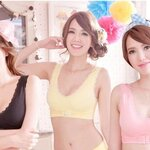 ✿ VINECO Japan-Korea ลูกไม้ตะขอหน้า ✿ (ไม่มีกางเกงใน) อกมีฟองน้ำถอดออกได้ สำหรับสาวที่ต้องการความกระชับพร้อมเพิ่มคัพ ลูกไม้คาดอกช่วยรวบเนื้ออกให้ยกเชิดเบียดอึ๋ม
