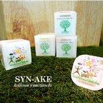 Syn-Ake Mask Pack (ผิวมีรอย ขาดความกระชับ)