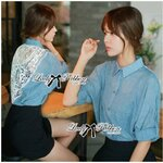 Lady Angelina Sweet Chic Insert Lace Denim Shirt