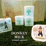 Donkey Mask Pack (ผิวหมองคล้ำ รูขุมขนกว้าง)