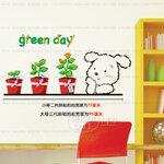 สติ๊กเกอร์ green day a45