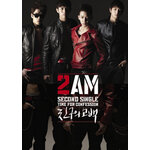 [Pre] 2AM : 2nd Single - Time For Confession