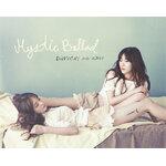 [Pre] Davichi : 2nd Album - Mystic Ballad