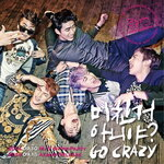 [Pre] 2PM : 4th Album - Go Crazy (Normal Edition)