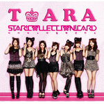 [Pre] T-ara : Star Collection Card 10 Pack Set (60 cards)