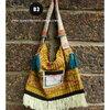 กระเป๋าผ้าแม้ว HB 353 B3 / Hmong textile tassel Shoulder Bag HB 353 B3