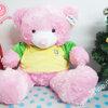 ตุ๊กตาหมี ใส่เสื้อฟุตบอลทีมชาติ บราซิล size xl