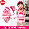 ชุดว่ายน้ำเด็กสีชมพูหวานๆพร้อมหมวก ยี่ห้อ Vivo Biniya สีสวย ผ้าเนื้อดีค่ะ