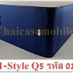 I-mobile I Style Q5