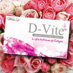 D-Vite 1 กล่อง