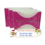 B Plus Collagen Vitamin C (บี พลัส คอลลาเจน วิตามิน ซี) สำเนา สำเนา