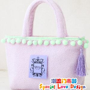 ##ใบสุดท้าย ลดเหลือ 90 บาท ##  ของแท้เท่านั้น!! InRed Velnica Mini Shopping Bag กระเป๋า InRed Velnica ขนนุ่ม สีม่วงลาเวนเดอร์ซอฟท์  อีกใบที่สาวคาวาอี้พลาดไม่ได้