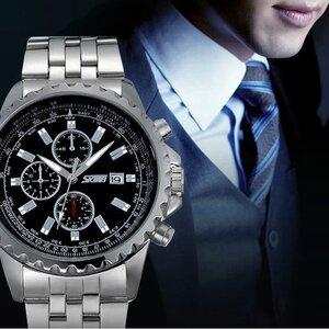 นาฬิกาคุณภาพสำหรับนักธุรกิจเช่นคุณ  Steel business men watch