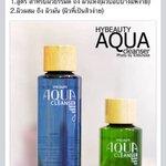 HyBeauty Aqua Cleanser ไฮบิวตี้ อคว่า คลีนเซอร์ ราคาถูก ขายส่ง ของแท้
